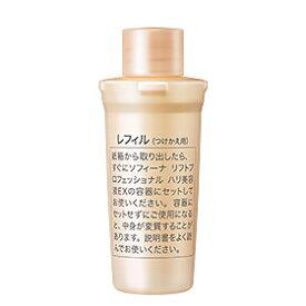 ソフィーナ リフトプロフェッショナル ハリ美容液EX<レフィル>40g