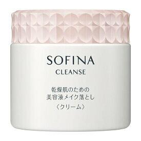 花王 ソフィーナ クレンズ 乾燥肌のための美容液メイク落とし クリーム