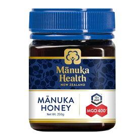 【送料込み!!】【即納】マヌカヘルス マヌカハニー MGO400+ ニュージーランド産 蜂蜜 ハチミツ 250g