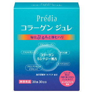 【送料無料】プレディア コラーゲン ジュレ EX ノンシュガー 15g×30袋【ピーチ&ライチ風味】