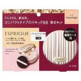 【限定品】【送料無料】コーセーエスプリーク リキッド コンパクト BB キット 01 明るめの肌色