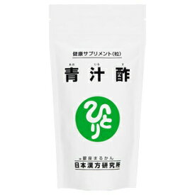 【送料込み】 銀座まるかん 青汁酢 約480粒 【斎藤一人】