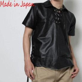 革ジャン 日本製 メンズ カウスキン 皮ジャン 半袖プルオーバー レザージャケット ブラック 1499