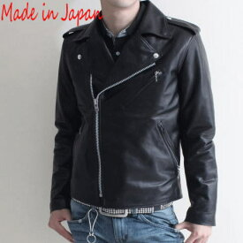 日本製 革ジャン メンズ 本革 ホースレザー ダブル ライダースジャケット レザージャケット ブラック ギフト バレンタイン プレゼント フリーダム 2318