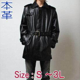 Freedom 革ジャン レザーコート レザージャケット S M L LL 3L 革コート ブラック 黒 ハーフコート 軽い 柔らかい ラムレザー ビジネス フォーマル カジュアル 成人式 ギフト バレンタイン プレゼント フリーダム 2441
