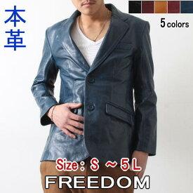 レザージャケット メンズ 本革 ファッション 大きいサイズ S M L LL 3L 4L 5L アウター テーラード 2ボタン カジュアル フォーマル 革ジャン ブラック ブラウン キャメル ワイン ネイビー 2524