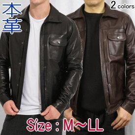 日本製 メンズ ホースレザー 革ジャン ジージャン ブラック ブラウン レザージャケット あす楽 送料無料 フリーダム 2811
