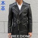 Freedom ポリスマンジャケット 革ジャン メンズ 本革 レザージャケット ハーフ丈 ライダースジャケット M L LL 3L 4L 5L ブラック フリーダム 3019