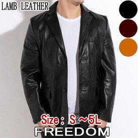 革ジャン 本革 ラムレザー テーラードジャケット メンズ 2Bジャケット レザージャケット 本革ジャケット 軽い 柔らかい ブラック ブラウン キャメル 大きいサイズ S M L LL 3L 4L 5L ブレザー ギフト プレゼント フリーダムレザー 3020