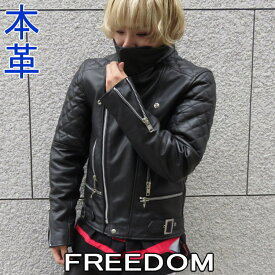 Freedom 革ジャン メンズ 本革 レザージャケット ハイネック 暖かい ダブルライダース ブラック 黒 M L LL 3L 4L 5L ギフト プレゼント フリーダム 3055