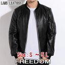 革ジャン メンズ MA-1 ミリタリー フライトジャケット ラムレザー 軽い 柔らかい レザージャケット 本革 レザー ブラック 革 皮 レザー 大きいサイズ S M L LL 3L 4L 5L 皮ジ