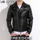 Freedom 革ジャン メンズ 本革 ダブルライダース レザージャケット 大きいサイズ S M L LL 3L 4L 5L 6L ブラック ラム…