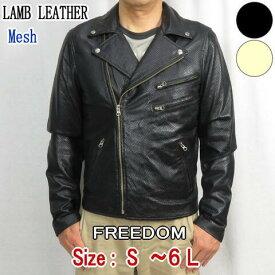 Freedom 革ジャン メンズ 本革 メッシュレザー パンチング ダブルライダース レザージャケット 大きいサイズ S M L LL 3L 4L 5L 6L ブラック ラムレザー 柔らかい 軽い 黒 バレンタイン プレゼント ギフト 父の日 フリーダムレザー 送料無料 あす楽 3208