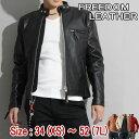 革ジャン メンズ 本革 大きいサイズ 黒 赤 キャメル アイボリー XS S M L LL 3L 4L 5L 6L 7L レザージャケット シング…