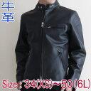 Freedom レザージャケット メンズ 大きいサイズ 本革 黒 革ジャン シングル ライダースジャケット カウレザー フリーダム 丈夫 長持ち ブラック 革 皮 レザー XS S M L LL 3L