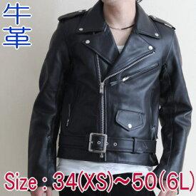 Freedom ライダースジャケット 本革 フリーダム メンズ バイク用品 ダブルライダース 革ジャン 丈夫 長持ち 黒 大きいサイズ XS S M L LL 3L 4L 5L 6Lブラック P-1118