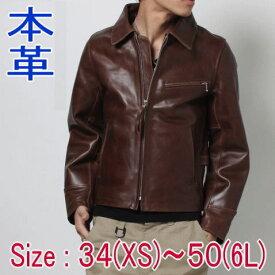ライダースジャケット レザージャケット 本革 フリーダム メンズ バイクウエア バイク用品 トラッカー 茶色 革ジャン 大きいサイズ XS S M L LL 3L 4L 5L 6L ブラウン フリーダム P-1605