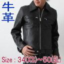 ライダースジャケット 大きいサイズ XS S M L LL 3L 4L 5L 6L ブラック レザージャケット 本革 フリーダム メンズ バイク用品 UK シングルライダース 革ジャン P-2406