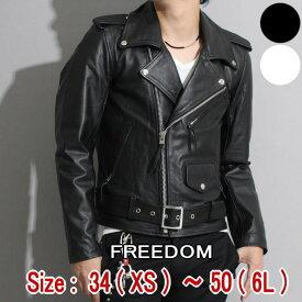 革ジャン メンズ 本革 ダブル ライダース ブラック ホワイト レザージャケット 皮ジャン 黒 白 大きいサイズ XS S M L LL 3L 4L 5L 6L 7L フリーダム アウター ブルゾン バイカー バイクウェア Freedom プレゼント ギフト あす楽 PB-1118
