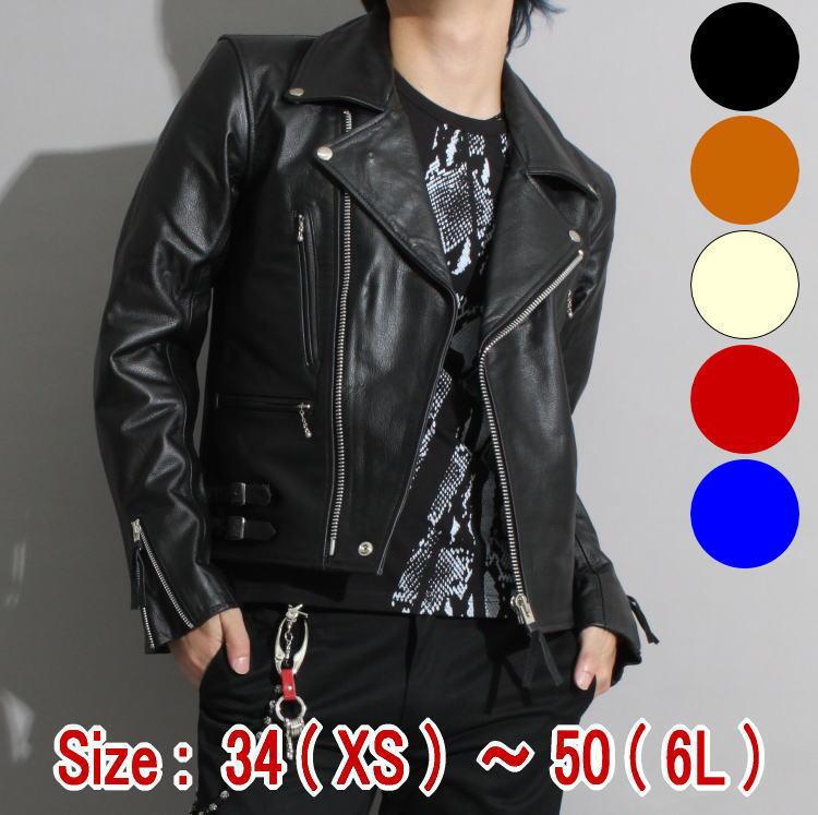 レザージャケット メンズ 大きいサイズ 本革 黒 赤 キャメル アイボリー ブルー 革ジャン ダブル UKタイプ ライダースジャケット フリーダム 皮ジャン ブラック レッド XS S M L LL 3L 4L 5L 6L あす楽 Freedom ギフト プレゼント PB-1508