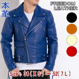 レザージャケット メンズ 大きいサイズ 本革 黒 赤 青 革ジャン UK ダブル ライダースジャケット フリーダムレザー 皮ジャン キャメル アイボリー 革 皮 レザー XS S M L LL 3L 4L 5L 6L ブルゾン Freedom ギフト プレゼント 父の日 PB-1508