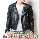 革ジャン メンズ 本革 大きいサイズ XS S M L LL 3L 4L 5L 6L UKダブルライダース レザージャケット ブラック 送料無料 あす楽 フリーダム PB-1509