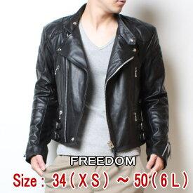 Freedom 革ジャン メンズ 本革 大きいサイズ XS S M L LL 3L 4L 5L 6L UKダブルライダース レザージャケット 丈夫 長持ち ブラック 送料無料 あす楽 フリーダム PB-1509