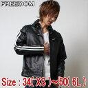 革ジャン 本革 シングルライダース メンズ 大きいサイズ XS S M L LL 3L 4L 5L 6L ライダース フリーダム レザージャケット 本革ジャケット ブラック 黒 アウター ブルゾン バ