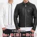 レザージャケット メンズ 大きいサイズ 本革 黒 白 革ジャン シングル ライダースジャケット フリーダムレザー 皮ジャ…