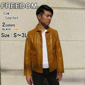 Freedom 革ジャン 本革 レザージャケット ライダースジャケット メンズ アウター 黒 ミリタリー フライトジャケット A-1タイプ 丈夫 長持ち ブラック キャメル コサックジャケット 2929