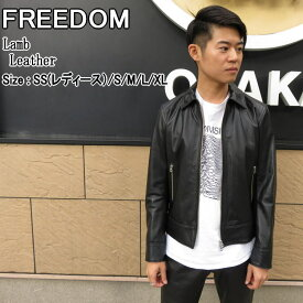 革ジャン レザージャケット 襟付き ライダースジャケット メンズ イタリア産 ラムレザー ブラック XS S M L XL 本革 日本製 あす楽 送料無料 3006