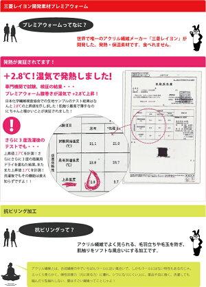 日本製プレミアウォーム腹巻き・腹巻・腹ロール(3165)【メール便可】
