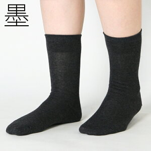 絹屋シルク靴下内側シルク外側コットン二重編みくつ下絹綿日本製[4153][DM便対応]