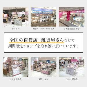 【絹屋】麻ストール(4165)/UVカット/リネン/フランダース地方/売れ筋【メール便可】