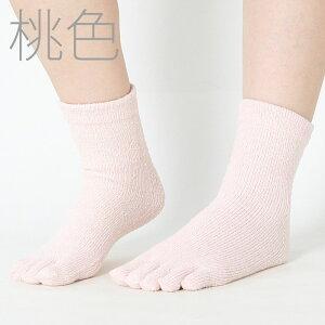【絹屋】内側シルクパイル5本指靴下(4249)くつした靴下レディース五本指冷え取り靴下ハイソックス絹日本製