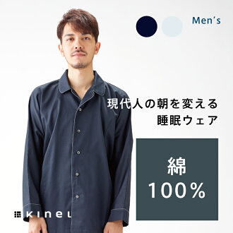 棉100%段子睡衣人(5004)男性睡覺棉布