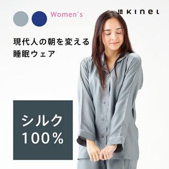 絲綢斜紋布睡衣女士(5007)睡覺絹禮物禮物