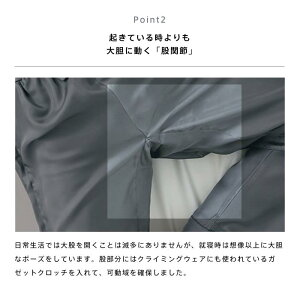 【KINEL】シルクツイルパジャマレディース(5007)睡眠絹ギフトプレゼント