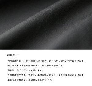 【KINEL】綿100%サテンパジャマレディース(5005)睡眠コットンギフトプレゼント