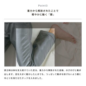 【KINEL】シルクツイルパジャマメンズ(5006)睡眠絹ギフトプレゼント