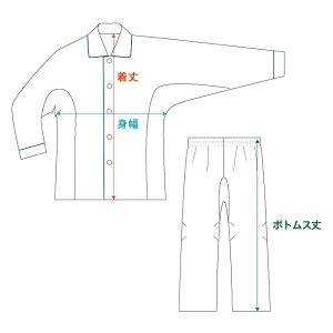 【kinel】綿麻シャンブレーパジャマメンズ(5054)男性睡眠コットンプレゼントギフトキャッシュレスキャッシュレス還元