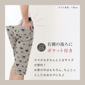 ステテコメンズ30%OFF涼綿(3302)日本製すててこ吸汗速乾男性レディース女性ユニセックス男女兼用父の日綿クレープ高島ちぢみ大きいハーフパンツポケットおしゃれ部屋着ルームウエア涼しいあす楽