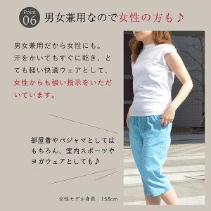 ステテコメンズ涼綿50%OFF在庫処分品(3056)日本製すててこ吸汗速乾男性レディース女性ユニセックス男女兼用父の日綿100%高島ちぢみ大きいハーフパンツポケットおしゃれ部屋着ルームウエア涼しいあす楽