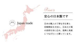 2重編み靴下ウールボーダーレディース女性用温活冷え取り靴下くつしたソックス内側シルク絹屋日本製