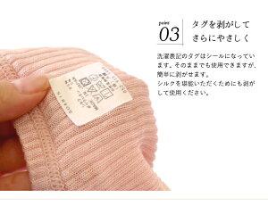 【絹屋】シルクリブ腹巻ロング(4815)