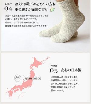 シルクパイル靴下メンズ温活冷え取り靴下くつしたソックス絹シルク綿コットン絹屋日本製プレゼントギフト