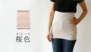 【絹屋】のびのびシルク腹巻(4590)