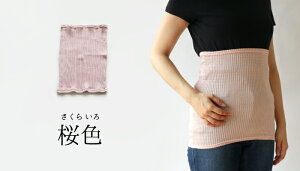 シルクリブ腹巻ゆったりサイズレディース女性用温活冷え取り腹巻きはらまきユニセックス絹シルク絹屋日本製