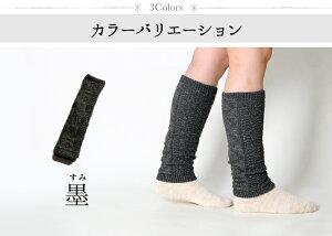 【絹屋】内側シルク編みレッグウォーマー(4220)