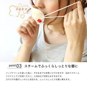 【絹の屋】シルクのくちびる美人マスク(4195)絹屋きぬや美容コスメ天然素材絹シルク綿コットン100%日本製【DM便対応】
